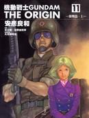 高达origin