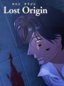 lost origin