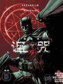 蝙蝠侠:诅咒
