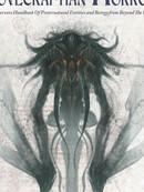 克苏鲁神话艺术设定集:洛夫克拉夫特式恐怖图鉴